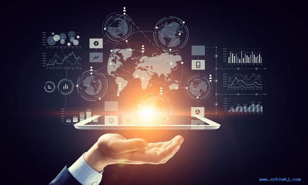 新科技革命下互联网经济怎么走?专家热议机遇挑战